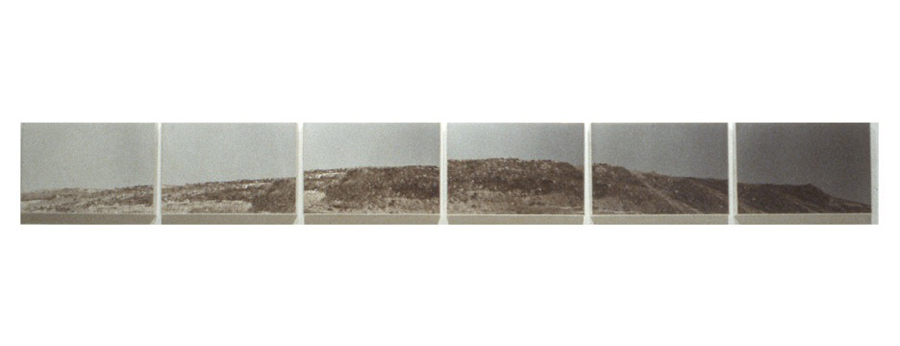 Duration Place I, 1980